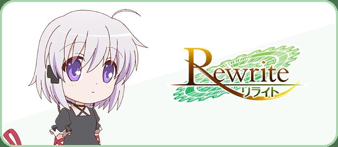 Rewrite