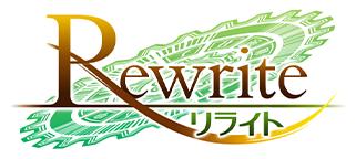Rewrite ロゴ